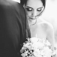 Wedding photographer Mikołaj Sienkievicz (niksenk). Photo of 09.11.2016