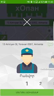 Хопан.рф - náhled