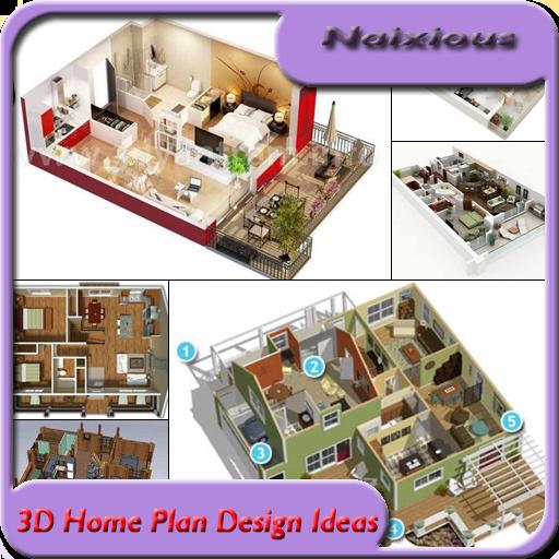 3Dホームデザイン案 生活 App LOGO-硬是要APP