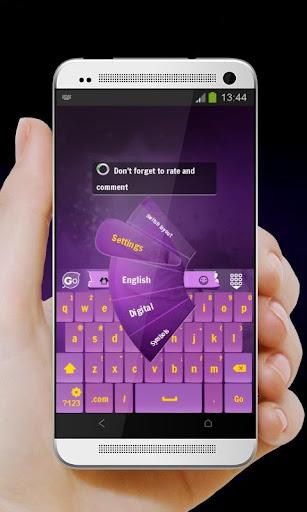 無料个人化Appの花の憧れHana no akogare|記事Game