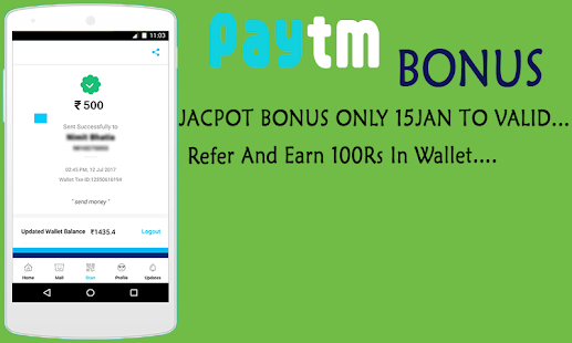 Earn paytm money Rs.500 to 50000 - náhled