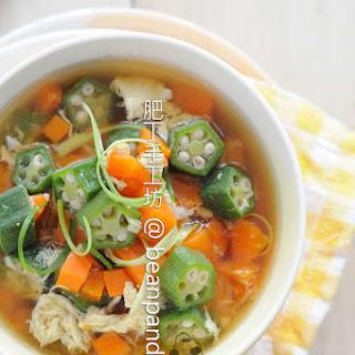 Okra Miso Soup.
