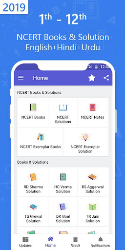 NCERT Books , NCERT Solutions 1.5.6 screenshots n 1