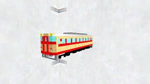 日本国有鉄道キハ40系気動車