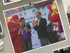 https://sites.google.com/site/youxikunkun/buffalo-video/buffalo-albums/luo-zhi-zheng-cheng-li-lian-he-jing-xuan-zong-bu