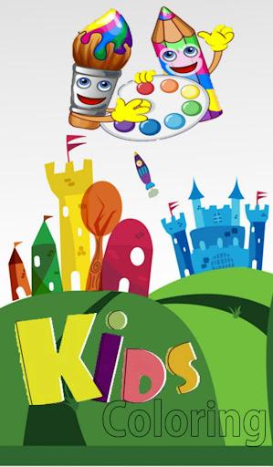 玩免費遊戲APP|下載Kids Coloring Book app不用錢|硬是要APP
