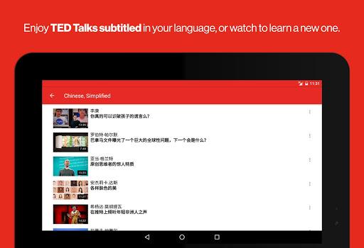 TED 3.1.16 screenshots 19