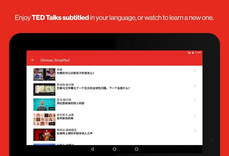 Screenshot 18 for TED's Android app'