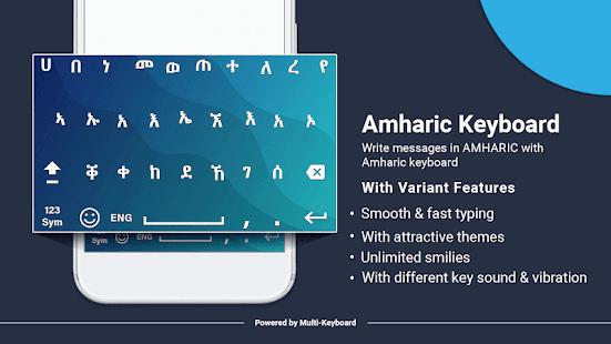 Amharic keyboard 2019: Amharic keypad for PC-Windows 7,8,10 and Mac apk screenshot 1