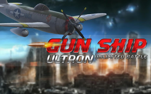 玩免費動作APP|下載炮艇ULTRON app不用錢|硬是要APP