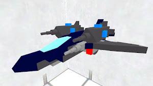 五式宙域戦闘機 迅雷