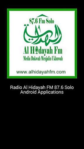 Al Hidayah FM App