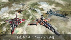 Wings of War: 空中決戦3Dのおすすめ画像2