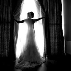 Wedding photographer Irina Pavlova (IrinaPavlova). Photo of 11.11.2015