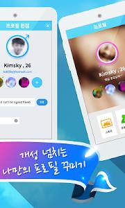데이트어플,채팅어플,소개팅-썸씽 screenshot 1