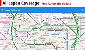Japan Railway Map [FREE] 1.0.4   app screenshot