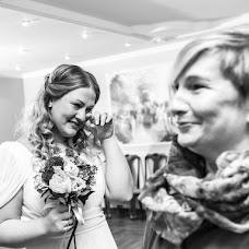 Wedding photographer Viktoriya Titova (wondermaker). Photo of 05.11.2016