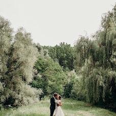Hochzeitsfotograf Vitaliy Vitleo (vitleo). Foto vom 15.08.2018