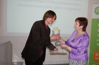Photo: Награждение победителей Республиканского конкурса