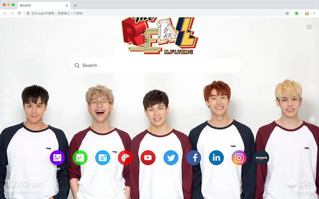 N.flying New Tab & Wallpapers Collection
