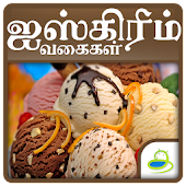 Ice Cream Recipes in Tamil