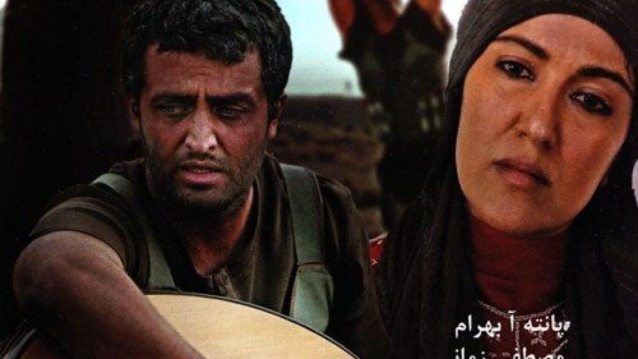 "Image result for فیلم سینمایی بدرود بغداد"""