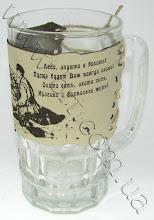 Photo: Подарок охотнику - пивной бокал в кожаной оплётке. Натуральная кожа, лазерная гравировка