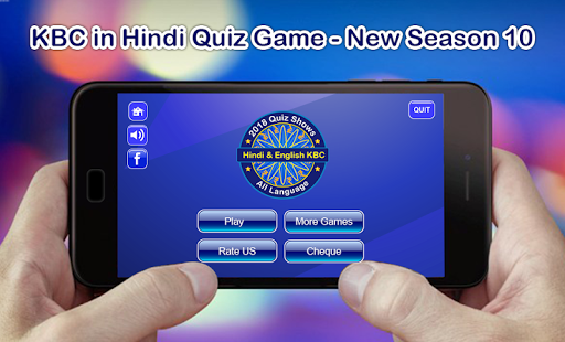 Download Full Hindi & English Quiz KBC 2018-2019 1.0 APK