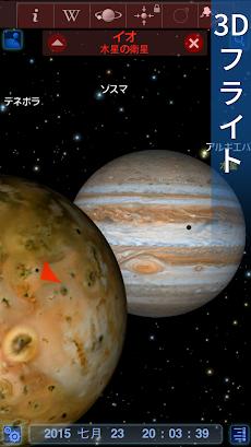 Redshift - 天文学のおすすめ画像2