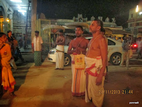 Photo: vEdha pArAyaNam