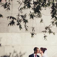 Wedding photographer Eleonora Golovenkina (eleonoraphoto). Photo of 19.06.2017