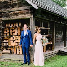 Wedding photographer Natalya Smolnikova (bysmophoto). Photo of 28.05.2018