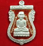 หลวงพ่อทวดวัดช้างไห้รุ่น 100 ปี อาจารย์ทิม พิธีศาลหลักเมือง เหรียญหัวโตเนื้อเงิน ลงยาแดง พร้อมกล่องเ