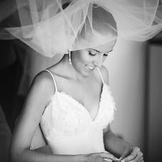 Wedding photographer Vadim Shevtsov (manifeesto). Photo of 13.01.2018