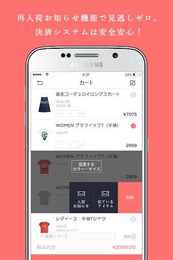 無料生活AppのASAS - AS GOOD AS IT GETS HotApp4Game