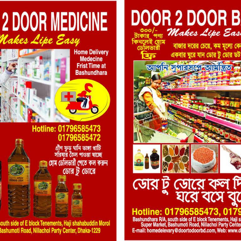 Door to Door Bazar - Grocery Delivery Service in Dhaka
