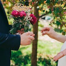 Wedding photographer Marina Cherednichenko (cheredmari). Photo of 17.05.2018