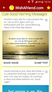 Status, Messages & Poems FREE- screenshot thumbnail