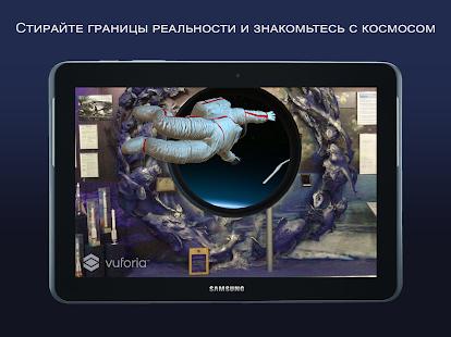Download Музей Ингосстрах for Windows Phone apk screenshot 10