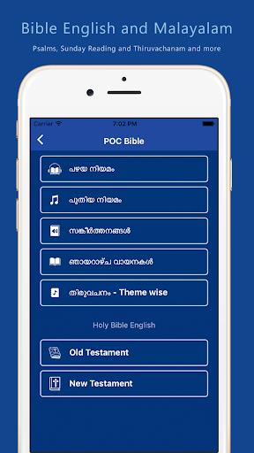 Athmaraksha - Malayalam POC Audio Bible & Songs app (apk