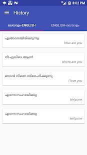 Malayalam English Translator - náhled