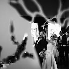 Wedding photographer Artur Kuźnik (arturkuznik). Photo of 03.02.2018
