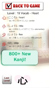 Kanji Corporation- screenshot thumbnail
