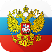 Download Game Simulator of Russia [Mod: a lot of money] APK Mod Free