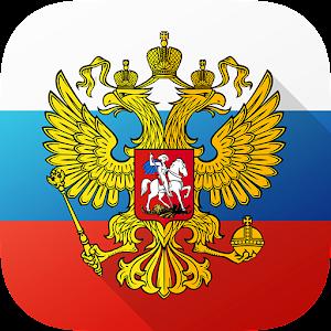 Russian Simulator MOD APK 3.6 (Mod Money)