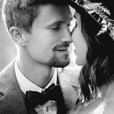 Wedding photographer Kristina Malyavkina (Chrismal). Photo of 04.05.2018