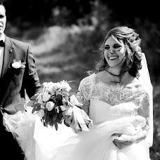Wedding photographer Roman Zolotov (zolotoovroman). Photo of 29.08.2018