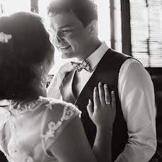 Wedding photographer Andrey Kiyko (kiylg). Photo of 03.11.2017