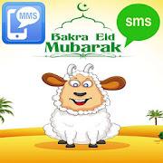 Bakra Eid SMS