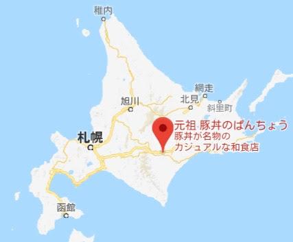 地図:ぱんちょう